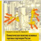 piskulova_cover_yellow.big.jpg